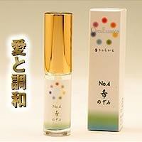サーキュエッセンス 機能香水5ml NO.4