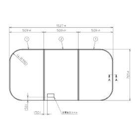 TOTO 組み合わせ式風呂ふた PCD1670