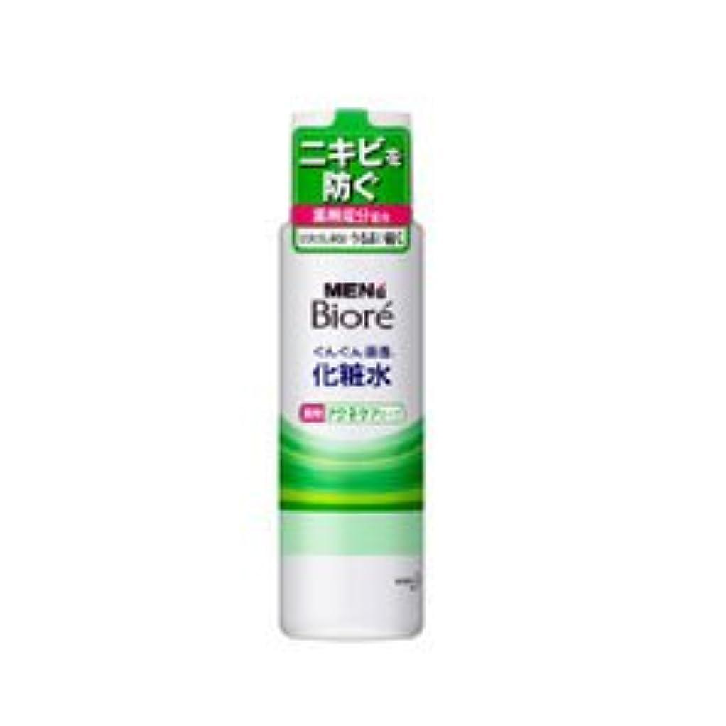 ベーカリーくそー同時【花王】メンズビオレ 浸透化粧水 薬用アクネケアタイプ 180ml