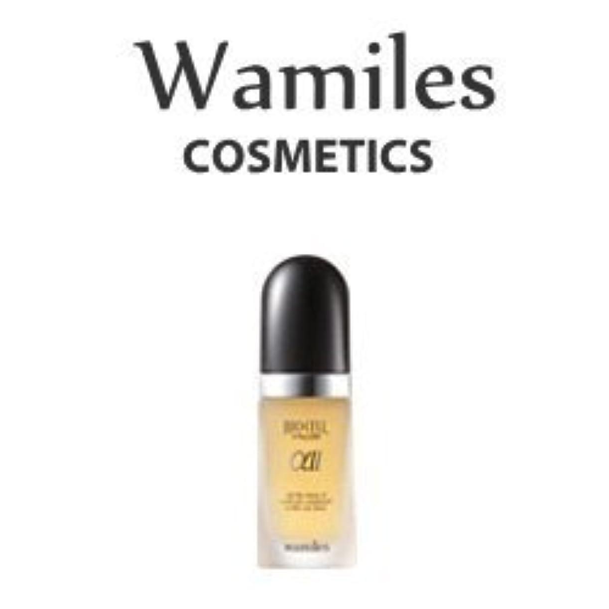 ナイロンくさび論争wamiles/ワミレス ビオセル バイタライザーα2 38ml 美容 化粧水
