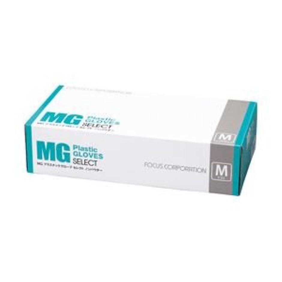 弁護耳エスカレートフォーカス (業務用セット) MGプラスチックグローブSELECT 粉なし 半透明 1箱(100枚) Mサイズ (×10セット)