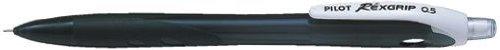 『ぺんてる パイロット シャープペンシル レックスグリップ 0.5mm ブラックボディ (HRG-10R-B5)』のトップ画像