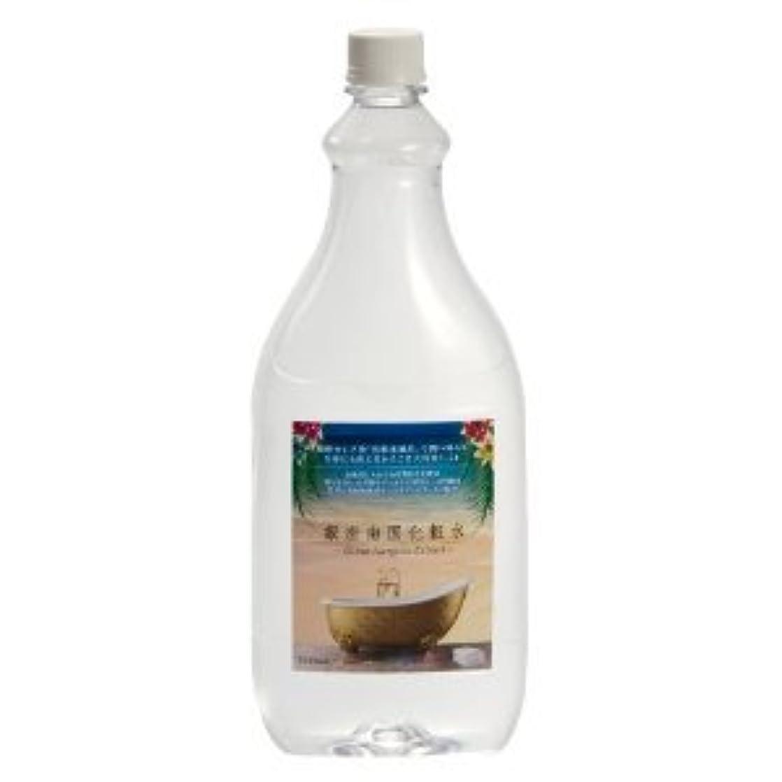 スプリットコンセンサス嫌がらせ銀座南国化粧水 (1000ml) スプレーボトル付きセット