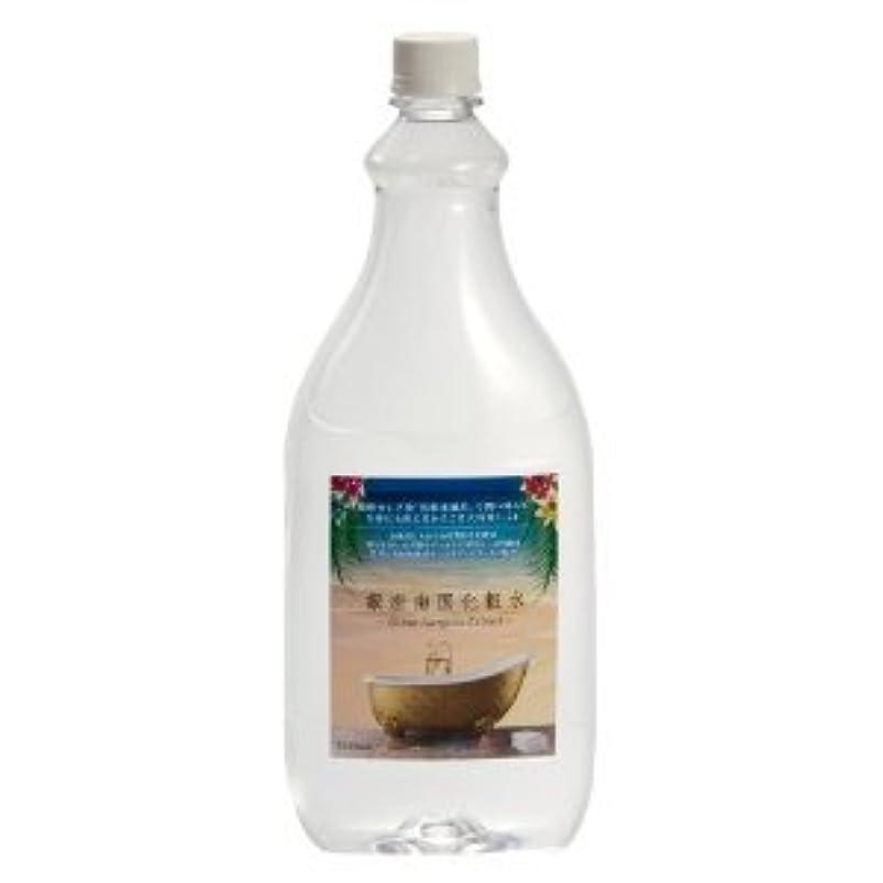 無見物人腐敗銀座南国化粧水 (1000ml) スプレーボトル付きセット