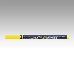 トンボ鉛筆 蛍光マーカー蛍COAT80 山吹 WA-SC 99 ヤマブキイロ 2個セット