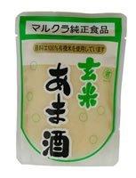 玄米あま酒(有機米使用) 250g×10袋セット