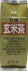 菱和園 有機玄米茶 200g 5個