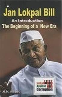 Jan Lokpal Bill : An Introduction the Beginning Of A New Era