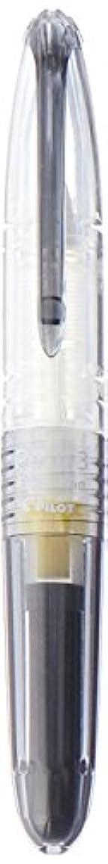 Pilot Portable Color Brush Pen, Petit3, Black (SPN-15KK-B)