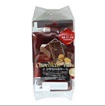 サンラヴィアン チョコレートケーキ5P 10個