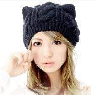 DEE Women Hats,Elegant Beanies Ladies Autumn Winter Braided Crochet Simple Knit Glamorous Hood Cat Ears Beret Cap Knitted Hat Headwear Caps Outdoor Ski Windproof Cap,Black-Black,One Size