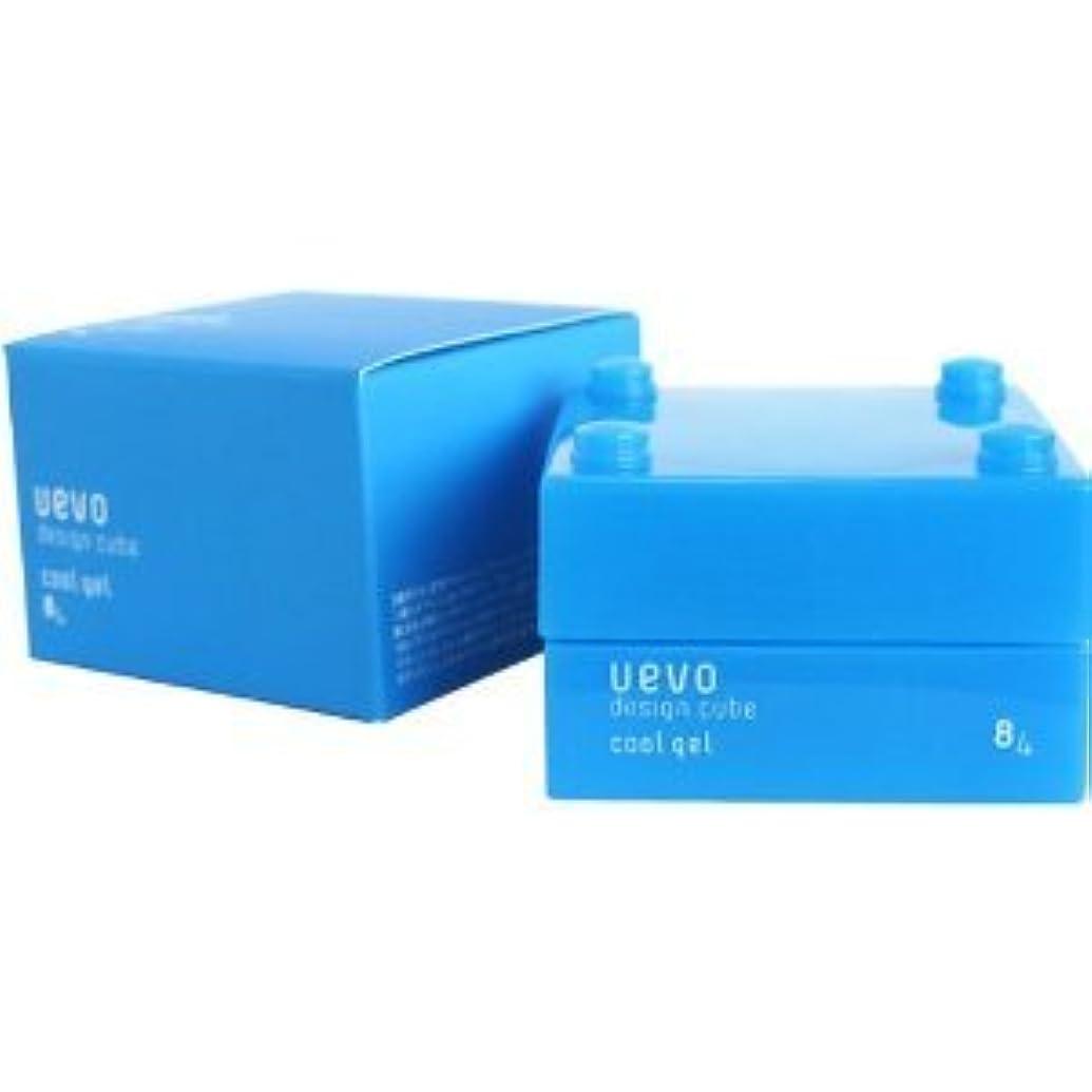 オアシス伝染性の【X3個セット】 デミ ウェーボ デザインキューブ クールジェル 30g cool gel DEMI uevo design cube