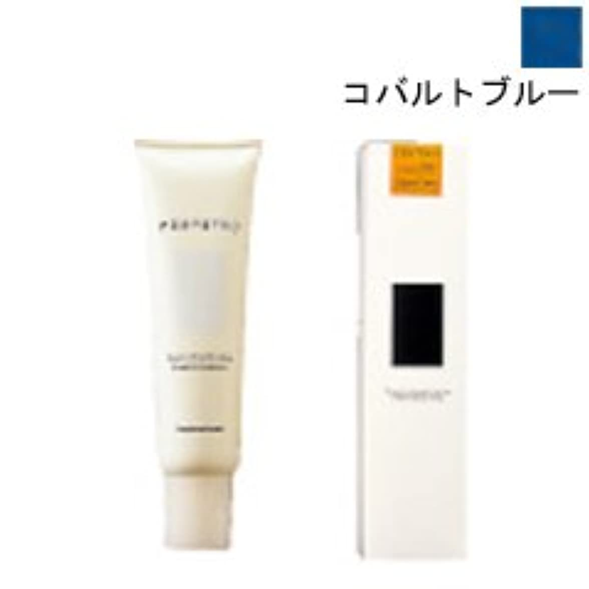 理容師ナプキンアリ【ナンバースリー】パーフェットカラー コバルトブルー 150g