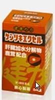 【第3類医薬品】ケンリキエクセル 84錠 ×8