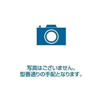 ●[BL-S88153-K]INAX 風呂フタ 巻きフタ