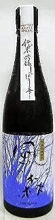 日本酒 風の森 純米吟醸 無濾過生原酒 しぼり華 雄町720ml 【油長酒造】