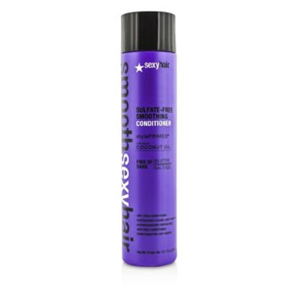 マージ投げ捨てる間違っている[Sexy Hair Concepts] Smooth Sexy Hair Sulfate-Free Smoothing Conditioner (Anti-Frizz) 300ml/10.1oz
