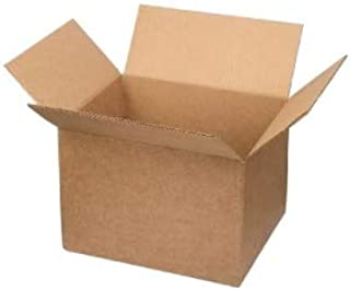 Pack de 5 cajas de cartón sencillo. 4 solapas | Sumicel® (
