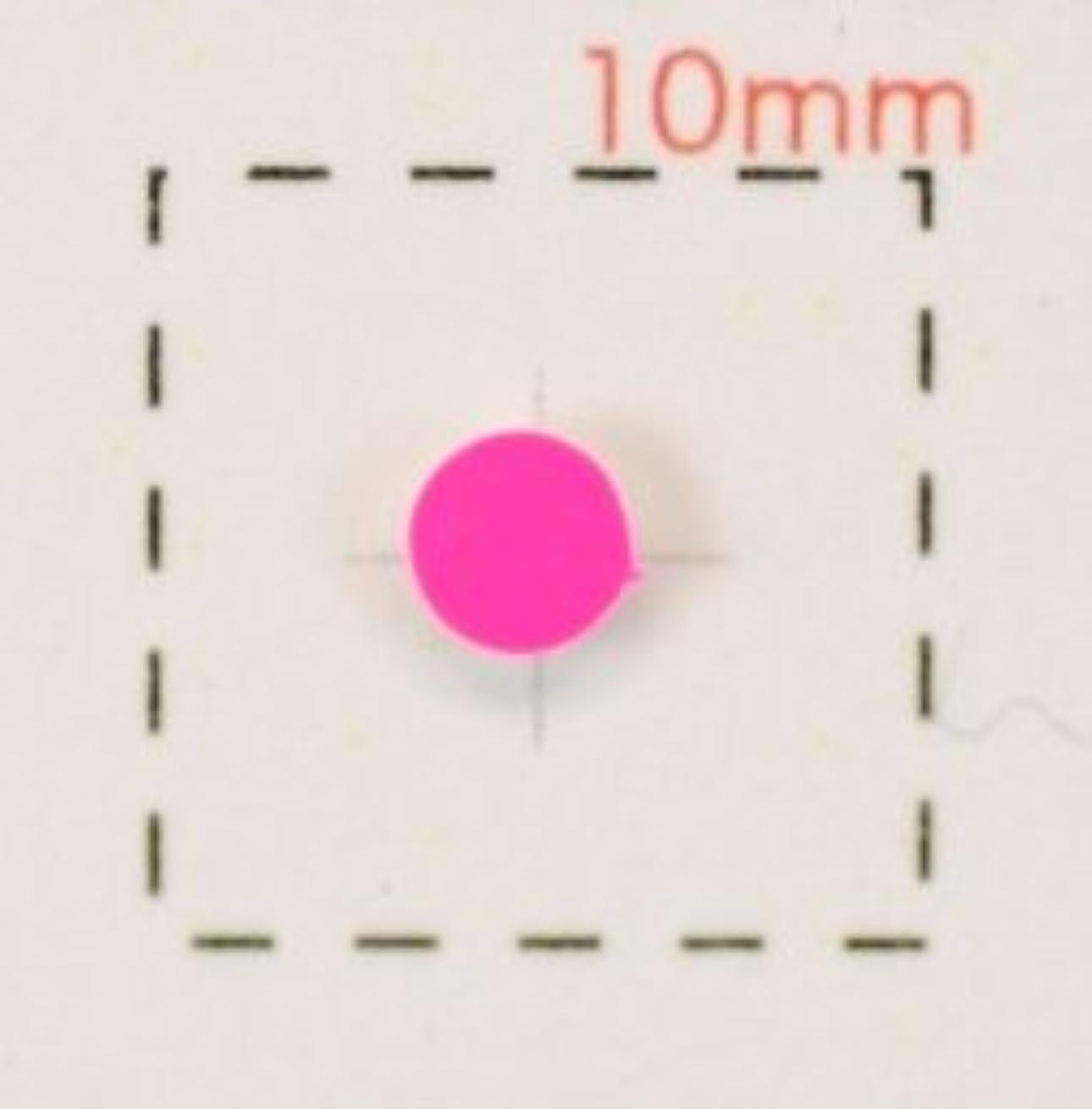 被るベリリムドット【ネオンカラー ネイルアートシール】蛍光ピンク3ミリ/1シート25枚入