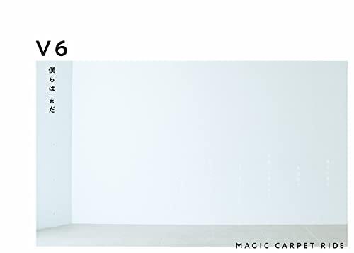僕らは まだ / MAGIC CARPET RIDE (CD)(通常盤【初回仕様】)