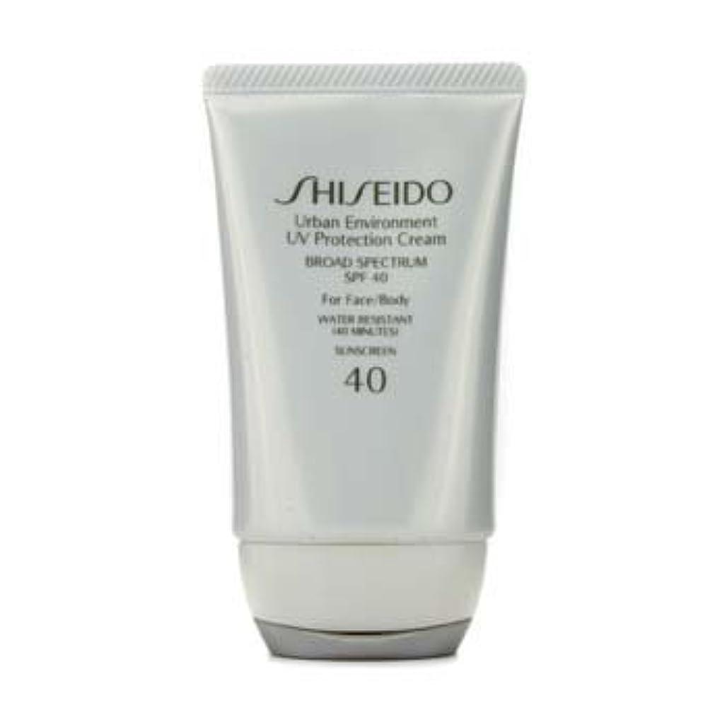 じゃないラウズ滴下Shiseido Urban Environment UV Protection Cream SPF 40 (For Face & Body) - 50ml/1.9oz by Shiseido [並行輸入品]