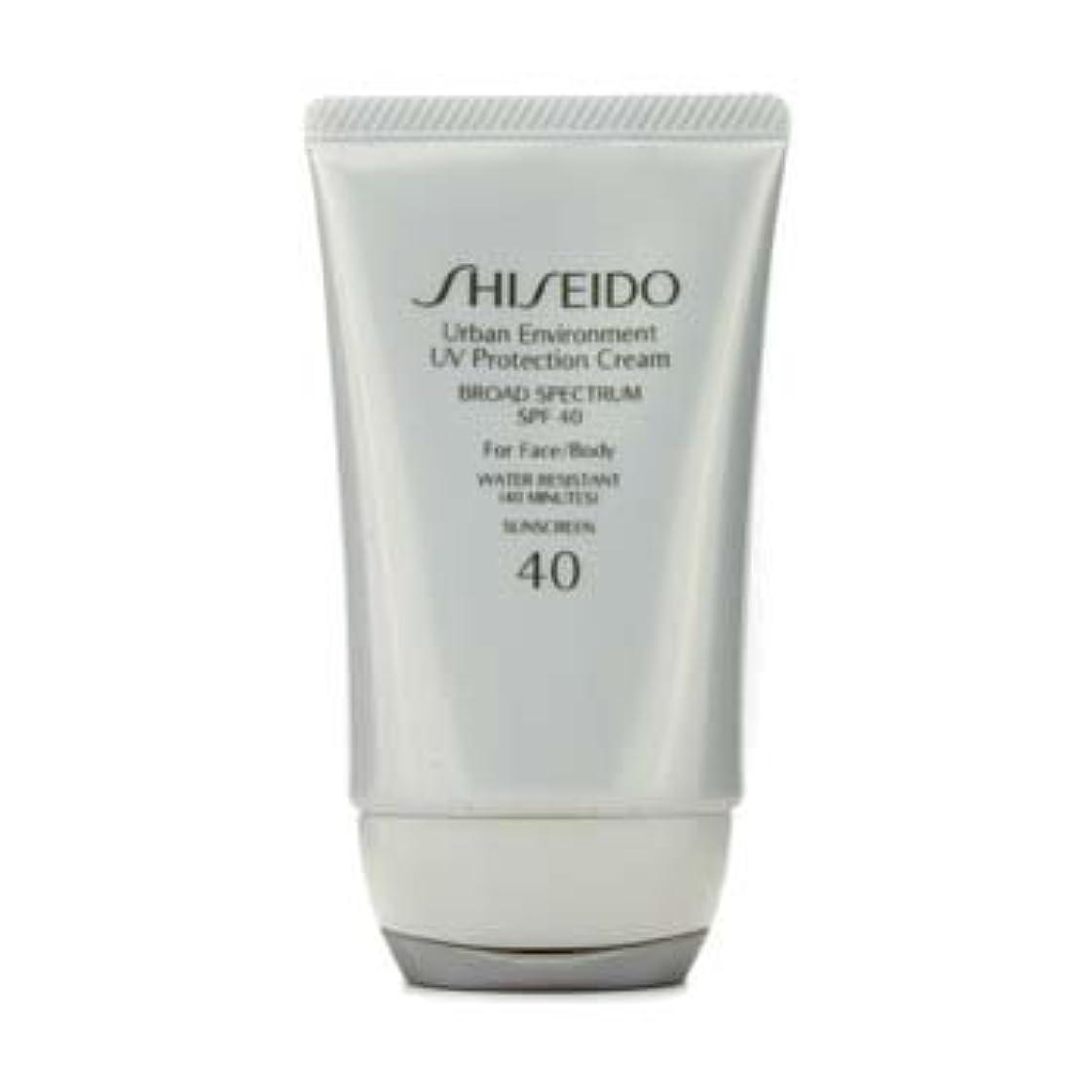 凶暴なほとんどの場合北西Shiseido Urban Environment UV Protection Cream SPF 40 (For Face & Body) - 50ml/1.9oz by Shiseido [並行輸入品]