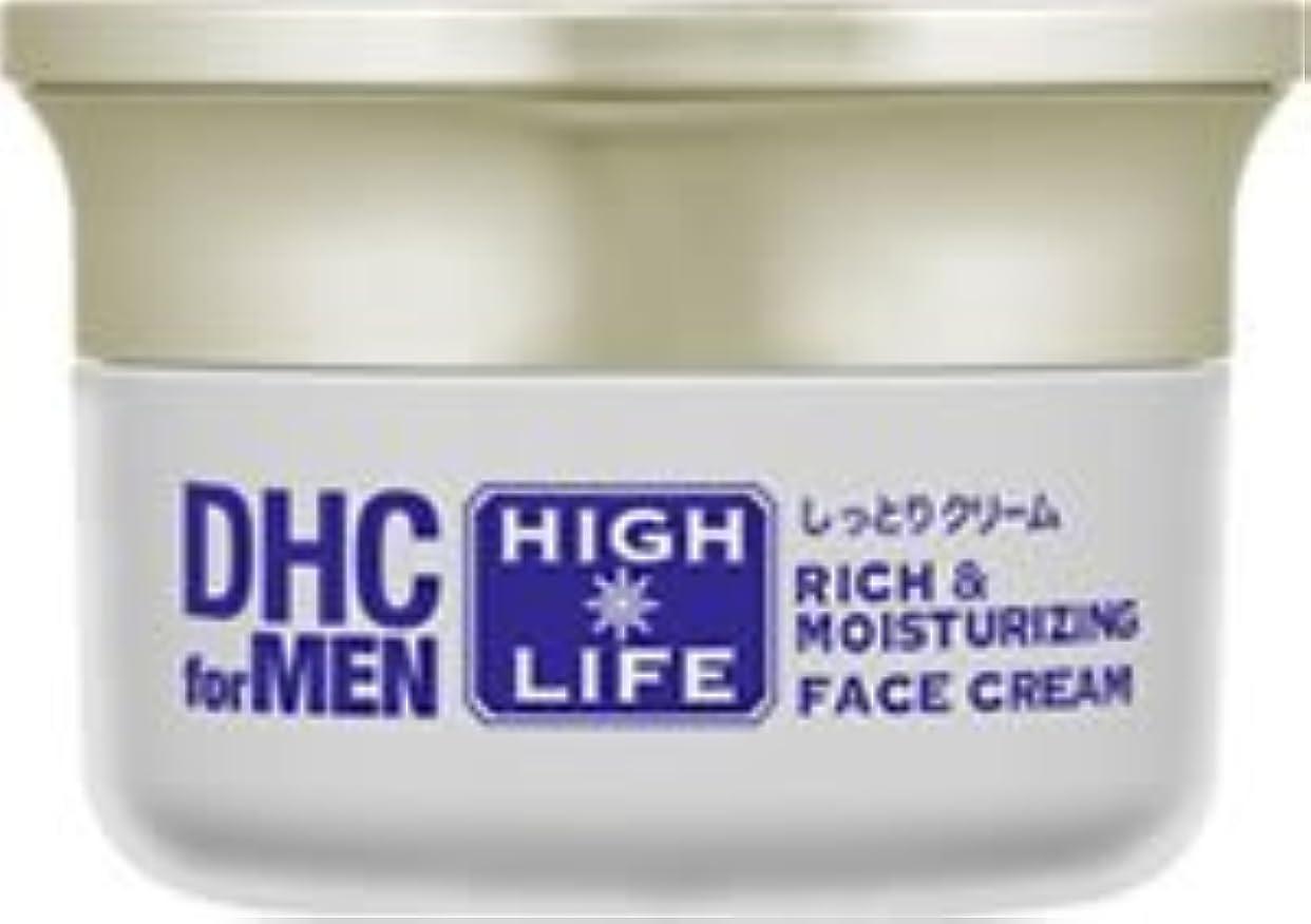 国旗チロ羨望DHCリッチ&モイスチュア フェースクリーム【DHC for MEN ハイライフ】