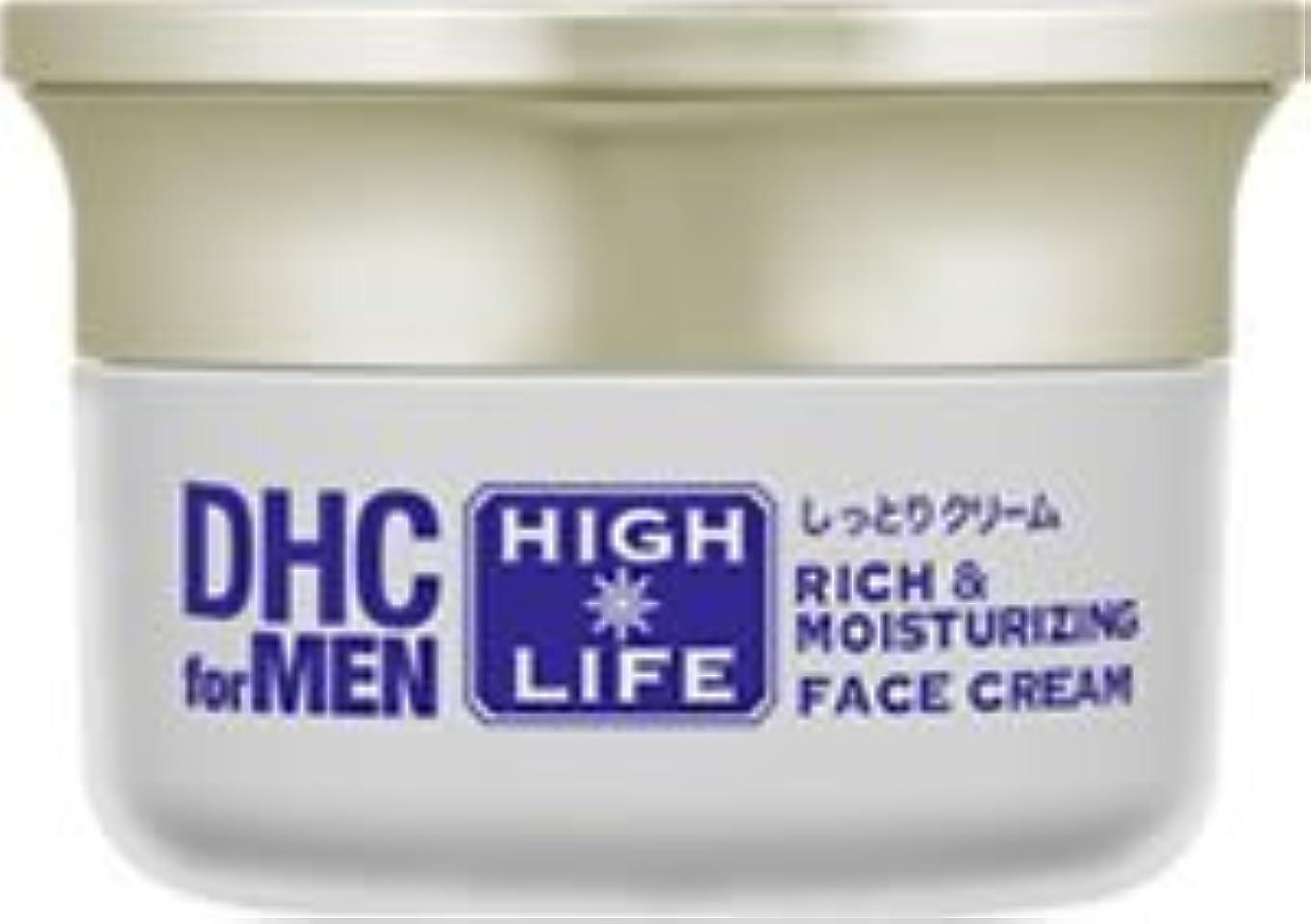 弱点防衛つぼみDHCリッチ&モイスチュア フェースクリーム【DHC for MEN ハイライフ】