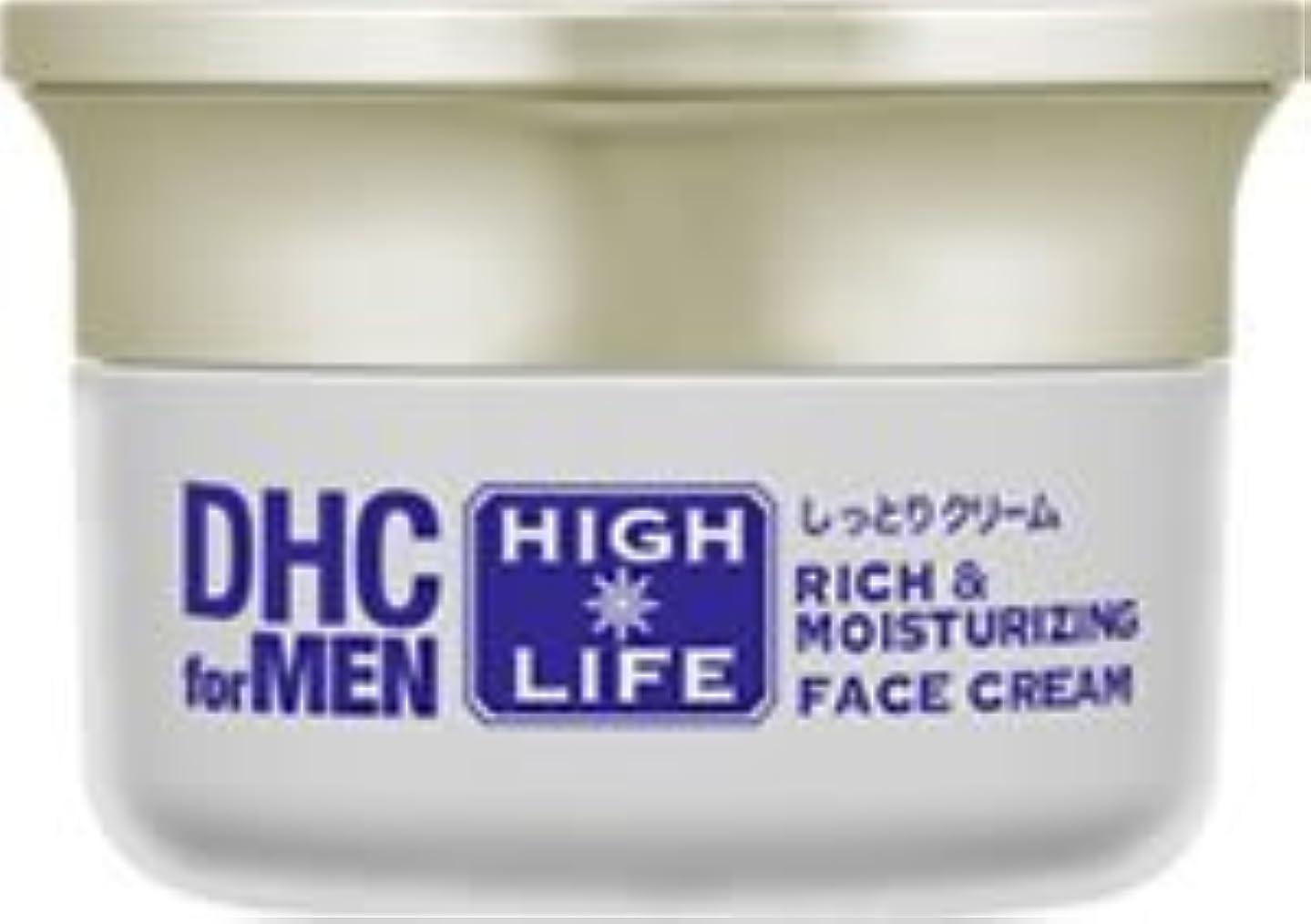 ストレスの多い保証中傷DHCリッチ&モイスチュア フェースクリーム【DHC for MEN ハイライフ】