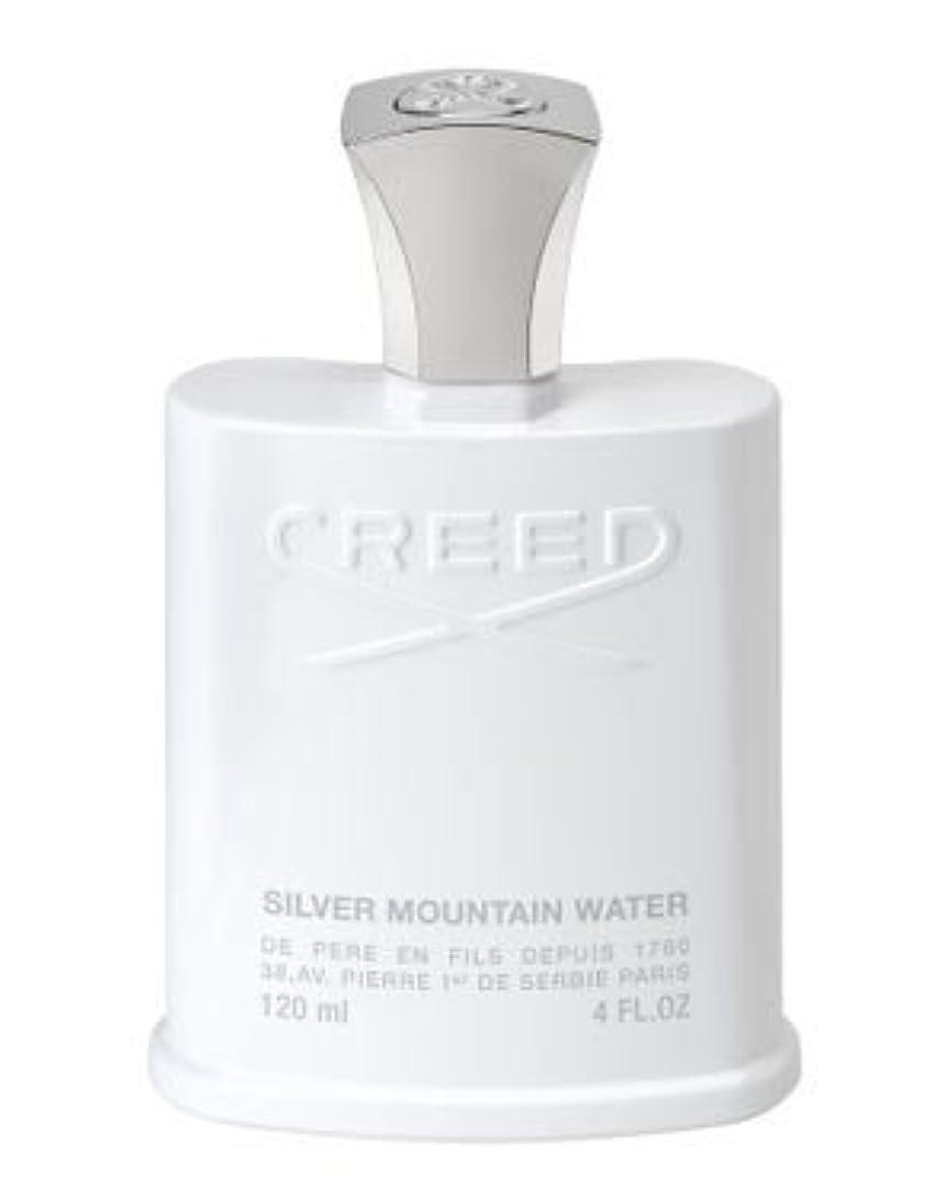 カウンターパート何もない十億Creed Silver Mountain Water (クリード シルバー マウンテン オウーター) 4.0 oz (120ml) EDT Spray for Men