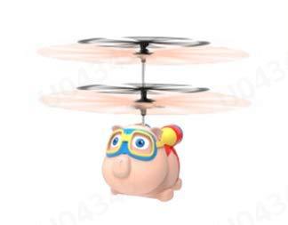 happysdh Neue Drohne Intelligente Mini-Antikollisions-Sensor-Induktion Handgesteuerte Schweine-UFO-Drohne Ferngesteuertes Luftflugzeug Zubehör für Drohnenspielzeug