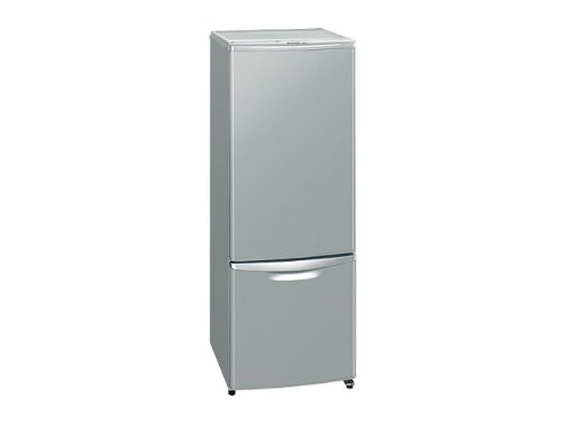 暴露慈善条約National ノンフロン冷凍冷蔵庫 135L シルバー系 NR-B142J-S