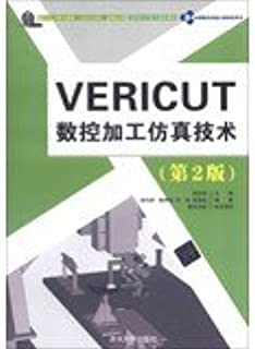 Digital Engineering and Manufacturing (CADCAM) Practice Series : VERICUT CNC Machining Simulation Technology ( 2nd Edition ) ( With DVD-ROM disc 1 )(Chinese Edition)