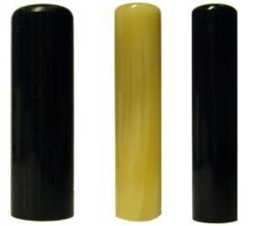 印鑑・はんこ 個人印3本セット 実印: 玄武 18.0mm 銀行印: 純白オランダ 13.5mm 認印: 玄武 13.5mm 最高級牛皮袋セット