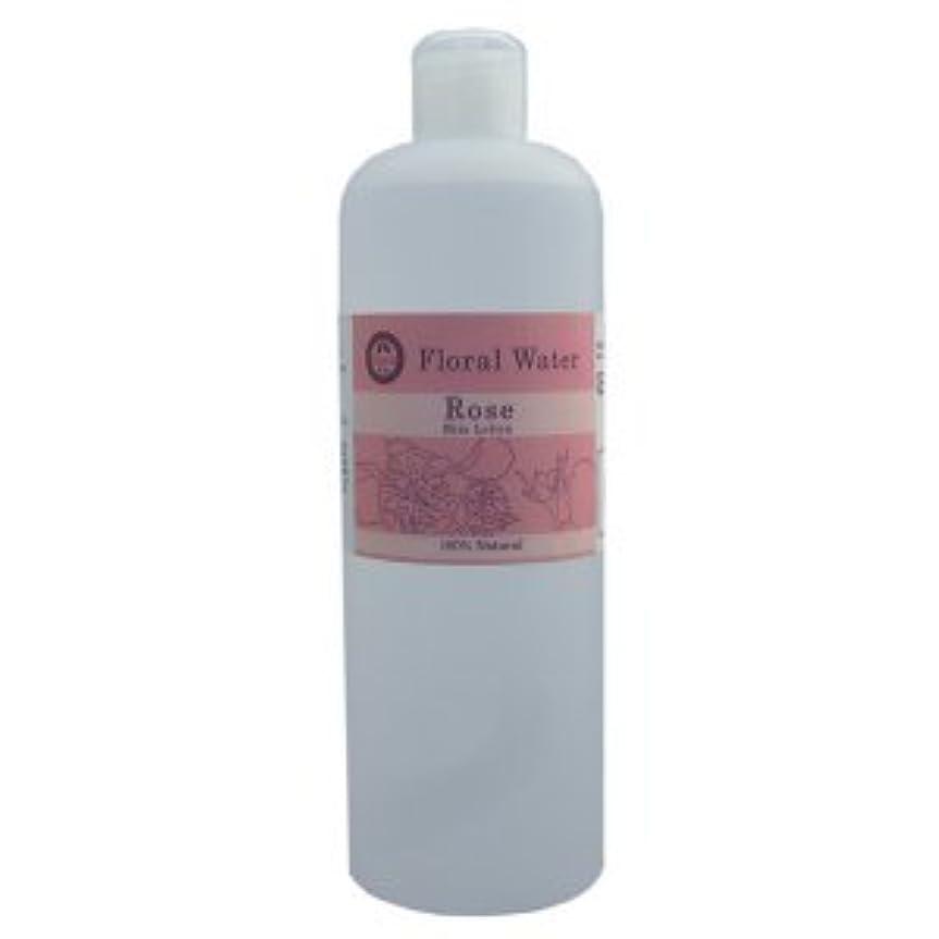 ジョセフバンクス寛大な便利カリス ローズウォーター 500ml(全身用化粧水)乾燥肌~敏感肌