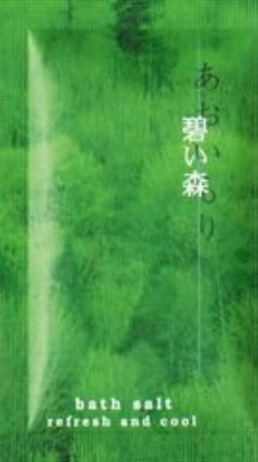 ばかげた修復リサイクルする▽いにしえの休日【バスパウダー】 (こちらの商品の内訳は『番号(40016263)/宵の下弦』のみ)
