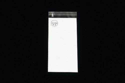 印刷OPP袋 長3 【100,000枚】 50μ(0.05mm) 別納1本 表:白ベタ 切手/筆記可 静電気防止処理テープ付き 折線付き 横120×縦235+フタ30mm