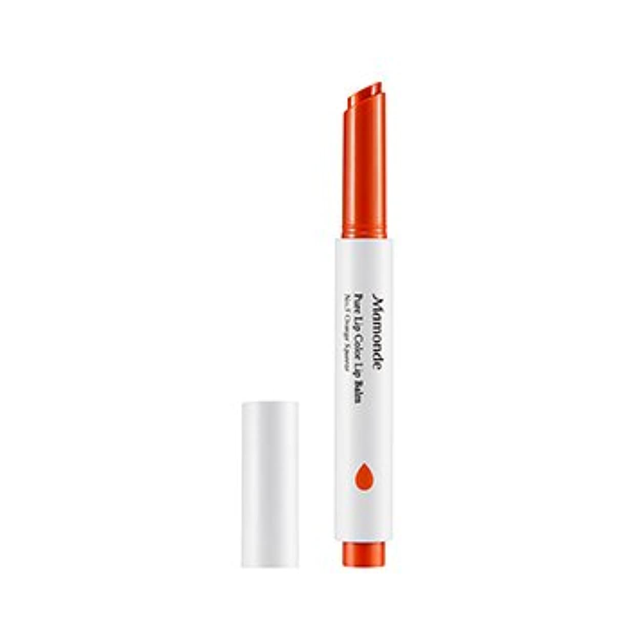 先祖裏切り者取り戻す[New] Mamonde Pure Lip Color Lip Balm 1.6g/マモンド ピュア リップ カラー リップバーム 1.6g (#05 Orange Squeeze) [並行輸入品]