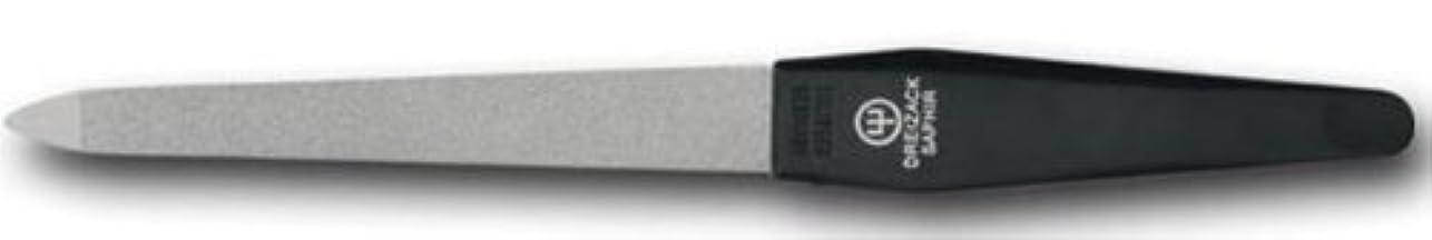テストボーナスわがままヴォストフ ネイルファイル(爪ヤスリ)7661 16cm 【商品コード】3197800