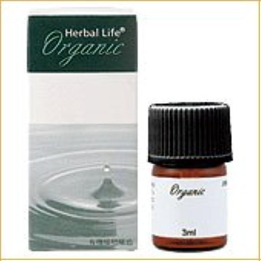 スナック血色の良い値する生活の木 オーガニックエッセンシャルオイル ORG ジュニパー 精油 3ml (Tree of Life Organic Essential Oil/オーガニック エッセンシャルオイル)