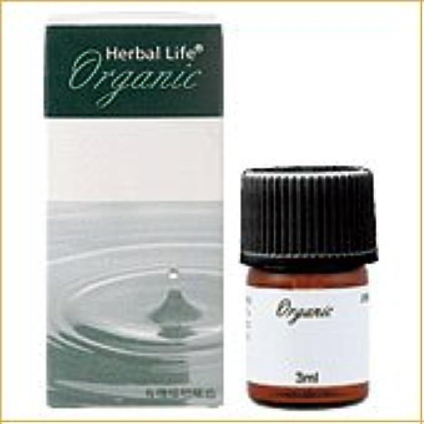 シールルアー登録生活の木 オーガニックエッセンシャルオイル ORG ジュニパー 精油 3ml (Tree of Life Organic Essential Oil/オーガニック エッセンシャルオイル)
