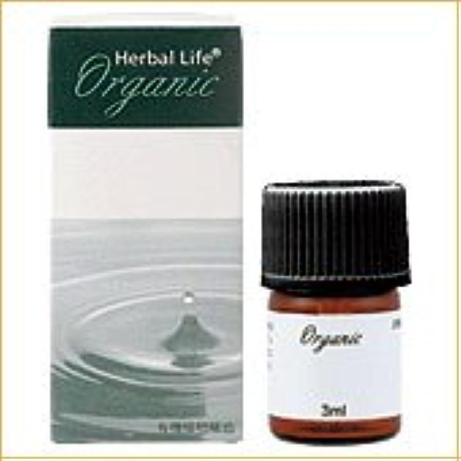 通貨場所ファーザーファージュ生活の木 オーガニックエッセンシャルオイル ORG ジュニパー 精油 3ml (Tree of Life Organic Essential Oil/オーガニック エッセンシャルオイル)