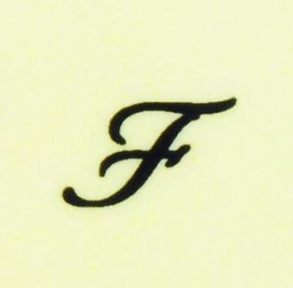 指定褐色層ネイルシール【アルファベット】1筆記体(F)BK/各1シート9枚入