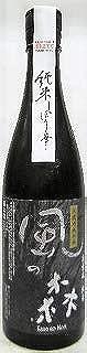 日本酒 風の森 純米 無ろ過生原酒しぼり華 露葉風720ml