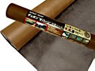 プランテックス防草シート 240 ブラック/ブラウン PT-240BB2.0 30M