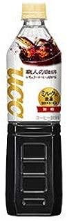 UCC 職人の珈琲 ミルクに最適 930mlペットボトル×12本入×(2ケース)