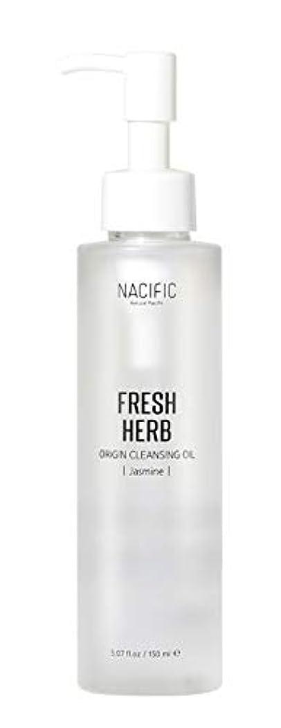 備品魂自己尊重[Nacific] Fresh Herb Origin Cleansing Oil 150ml /[ナシフィック] フレッシュ ハーブ オリジン クレンジングオイル 150ml [並行輸入品]