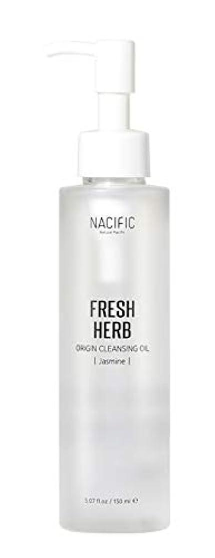 怒り変わるいちゃつく[Nacific] Fresh Herb Origin Cleansing Oil 150ml /[ナシフィック] フレッシュ ハーブ オリジン クレンジングオイル 150ml [並行輸入品]