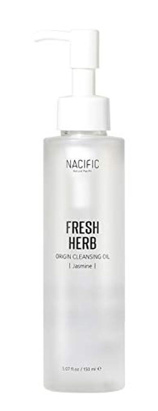 神話鮮やかな置換[Nacific] Fresh Herb Origin Cleansing Oil 150ml /[ナシフィック] フレッシュ ハーブ オリジン クレンジングオイル 150ml [並行輸入品]