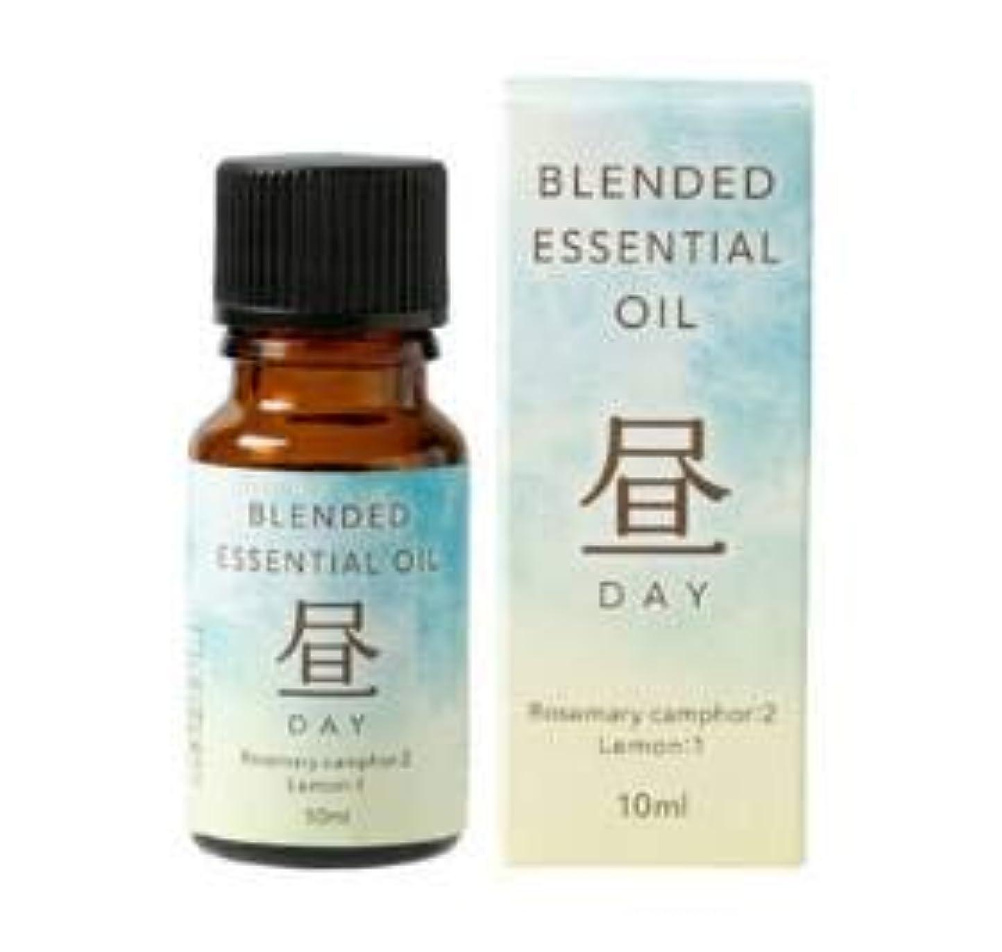 ネーピアシプリー代わりの生活の木 ブレンド精油 昼-DAY-(10ml)